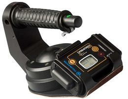 PM1401T Contraband Detector - Polimaster